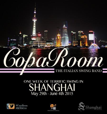 CopaRoom_Shanghai